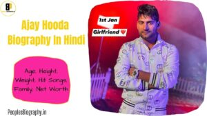 Read more about the article Ajay Hooda Biography In Hindi, Net Worth, Age, Wiki, Wife, Family, Height, etc.