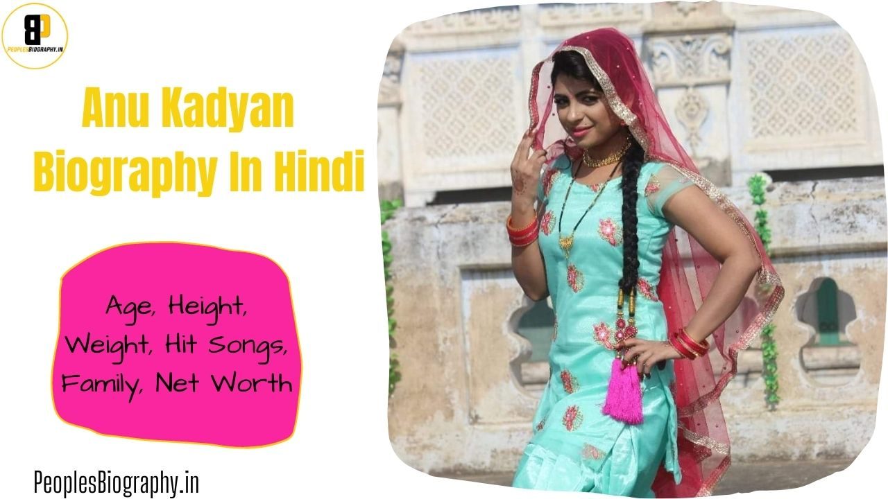 Read more about the article Anu Kadyan Biography In Hindi, Net Worth, Husband, Age, Height, Wiki, All-New Song, etc.