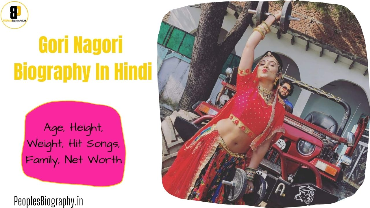 Read more about the article Gori Nagori Biography, Katil Dance, Number, Wikipedia, Nache, Net worth, Family, Geet