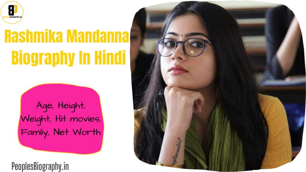 Rashmika Mandanna wikipedia Biography In Hindi
